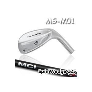 三浦技研MG-M01ウェッジ+MCI SpinWedge 125