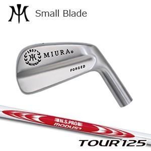 【カスタムオーダー】三浦技研 Small Blade USバージョン+NSPRO MODUS3 125