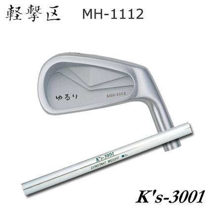 日本限定 【カスタムオーダー】ゆるり MH-1112+K's MH-1112+K's 3001, ニコ ギフトアンドスイーツ:c73ba3e0 --- airmodconsu.dominiotemporario.com