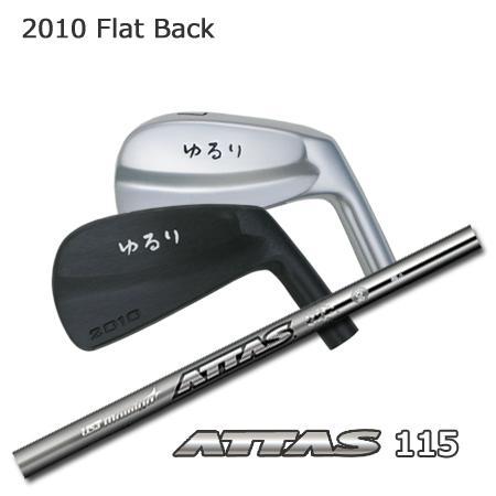 公式 【カスタムオーダー 115】ゆるり MuscleBackIrons+ATTAS MuscleBackIrons+ATTAS 115, モンキーパンツ:df3f1b23 --- airmodconsu.dominiotemporario.com