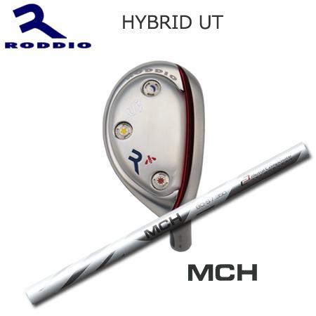 高い品質 Hybrid Utility+MCHロッディオ(Roddio) Hybrid Utility+MCH, Bell-Milk:14e7b29b --- airmodconsu.dominiotemporario.com