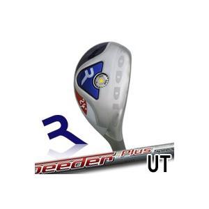 ロッディオ(Roddio) Utility+AirSpeederPlus UT