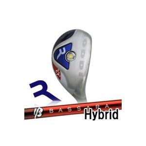 ロッディオ(Roddio) Utility+Bassara Hybrid
