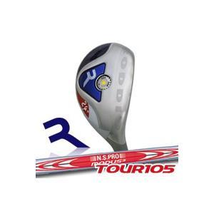 若者の大愛商品 ロッディオ(Roddio) Utility+NSPRO MODUS3 MODUS3 Utility+NSPRO 105 105, だいだらぼっち:7c233739 --- airmodconsu.dominiotemporario.com
