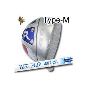 【カスタムオーダー】ロッディオ(Roddio) Type-M+TourAD BB