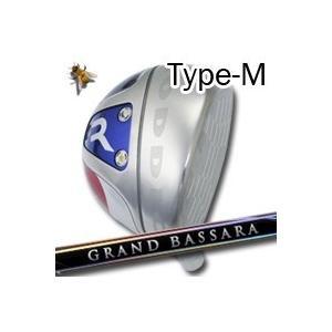 【カスタムオーダー】ロッディオ(Roddio) Type-M+Grand Bassara
