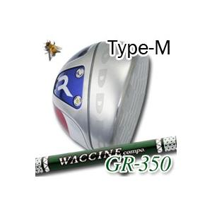 【お取り寄せ】 【カスタムオーダー】ロッディオ(Roddio) Type-M+GR350 Type-M+GR350, カントリーショップ ジュリアン:aa80000f --- airmodconsu.dominiotemporario.com