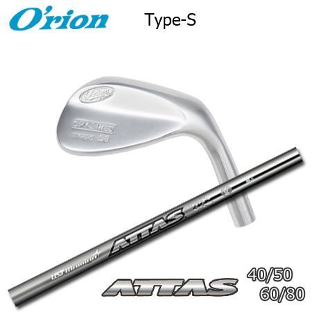 オライオン SPY-1 Type-S+ATTAS 40/50/60/80