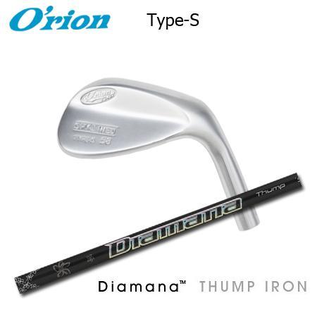 オライオン SPY-1 Type-S+DIAMANA THUMP
