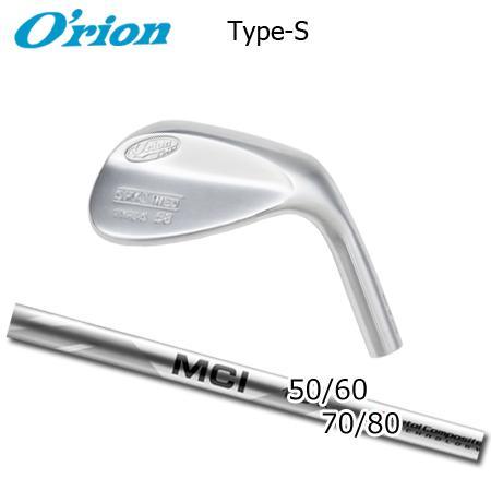 オライオン SPY-1 Type-S+MCI 50/60/70/80
