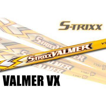 S-TRIXXVALMER VX