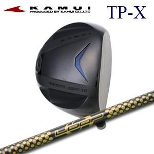 【カスタムオーダー】KAMUI TP-X ドライバー+LOOP Prototype IP