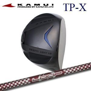 【カスタムオーダー】KAMUI TP-X ドライバー+LOOP Prototype LX