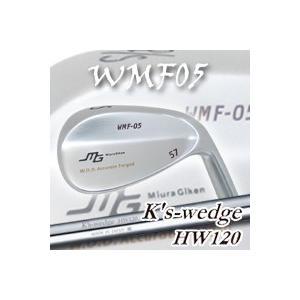 【カスタムオーダー】 三浦技研WMF05ウェッジ+K's-Wedge HW120