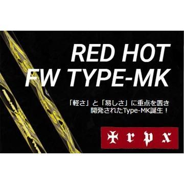 TRPX 赤-Hot(レッドホット) Type-MK フェアウェイウッド用 シャフト(リシャフト工賃込み)