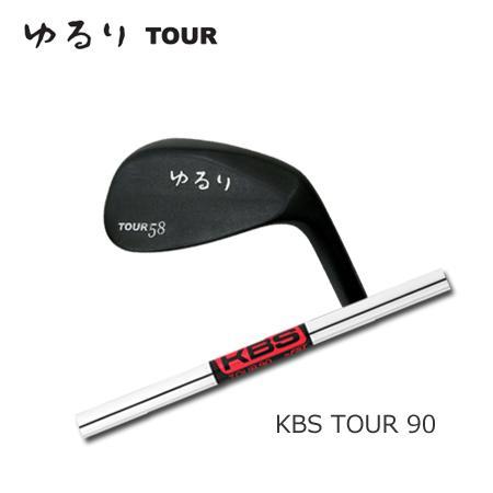 新到着 軽撃区ゆるりTour+KBS Tour90, 栗駒町 44724fc3