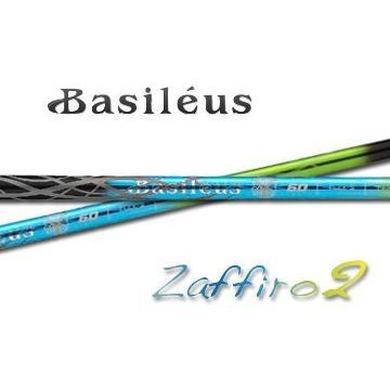 Basileus Zaffiro2(バシレウス ザフィーロ2) /リシャフト工賃込