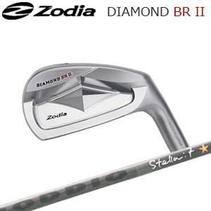 世界有名な Zodia(ゾディア) ダイアモンド ブリッジ II + Roddio Stella, 庄原市 59d847ec
