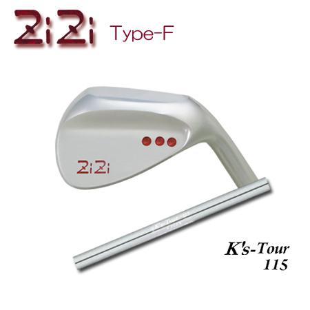 ZiZi Type-F+K's Tour 115