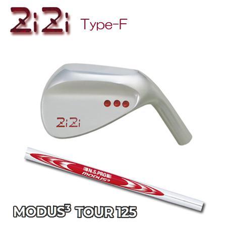 ZiZi Type-F+NSPRO MODUS3 125
