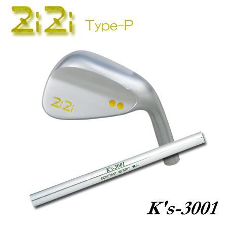 ZiZi Type-P+K's 3001