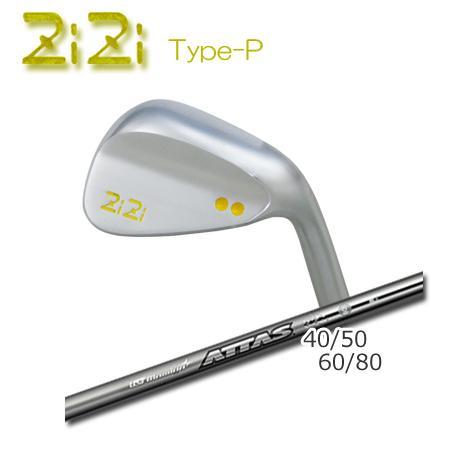 セール 登場から人気沸騰 ZiZi Type-P+ATTAS 40/50/60/80, ストーブ市場 d7e2c533