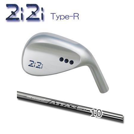 ZiZi Type-R+ATTAS 10