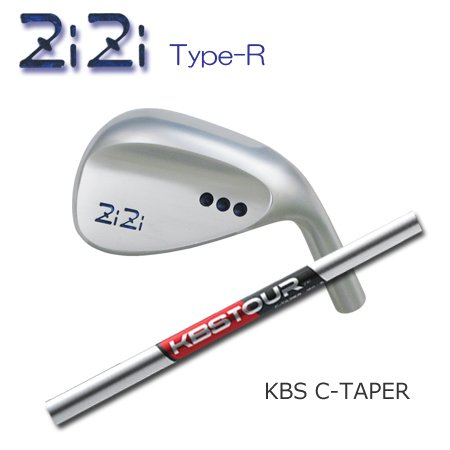 輝く高品質な ZiZi C-Taper ZiZi Type-R+KBS Type-R+KBS Tour C-Taper, 下妻市:b3478dde --- airmodconsu.dominiotemporario.com