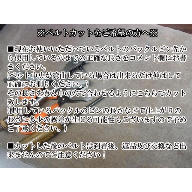 イタリア製 クロコダイル 背ワニ ベルト(40mm幅) 【ブラック】 黒 メンズ 本革 エキゾチックレザー ワニ革  爬虫類 牛革 カット対応 送料無料|oneandhalf|04