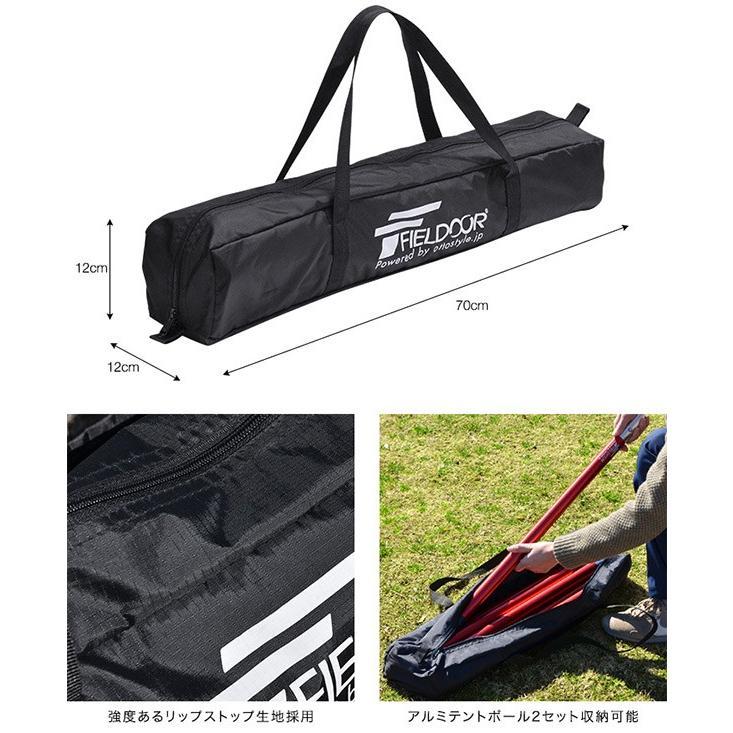 収納バッグ テントポール アルミ製テントポール 直径 32mm 高さ120 - 280cm 専用 バッグ 持ち運び アルミ サブポール 送料無料 メール便 onedollar8 02