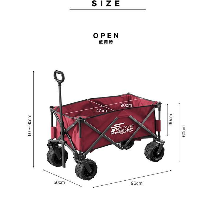 キャリーワゴン タイヤ大きい 大容量 126L 耐荷重150kg キャリーカート 折りたたみ 自立式 丈夫 アウトドア キャンプ 買い物 海 おしゃれ FIELDOOR 送料無料 onedollar8 05