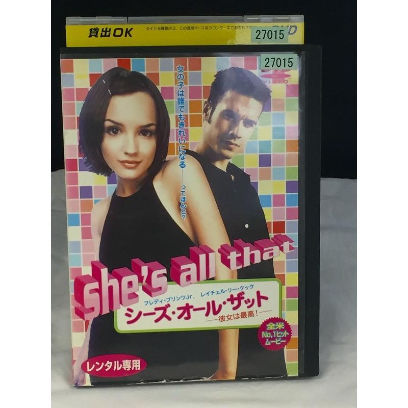 【中古品DVD】 シーズ・オール・ザット ※レンタル落ち onelife-shop