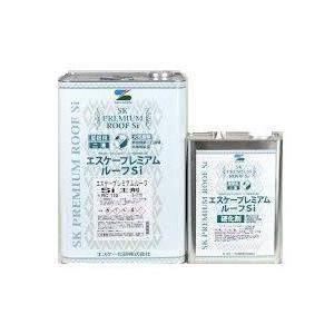 エスケープレミアムルーフsi 16kgセット 標準色 送料無料地域有 エスケー化研
