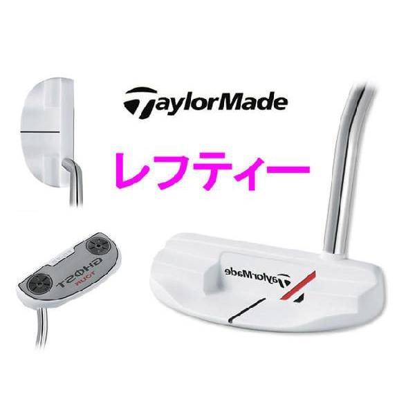 ゴルフ用品  テーラーメイド ゴースト ツアー FO-72 ピュアロール パター レフティー