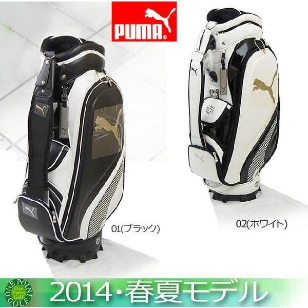 プーマゴルフ PUMA GOLF 2014年春夏 CB2.0 EVO 14 キャディバッグ 9型 47インチ対応 口枠5分割 10048953-867328