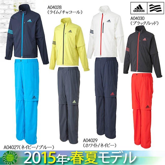 アディダス adidas メンズ2015年春夏 JP CLIMAPROOF レインスーツ10060560-JLI72【メ18,000(税抜)】