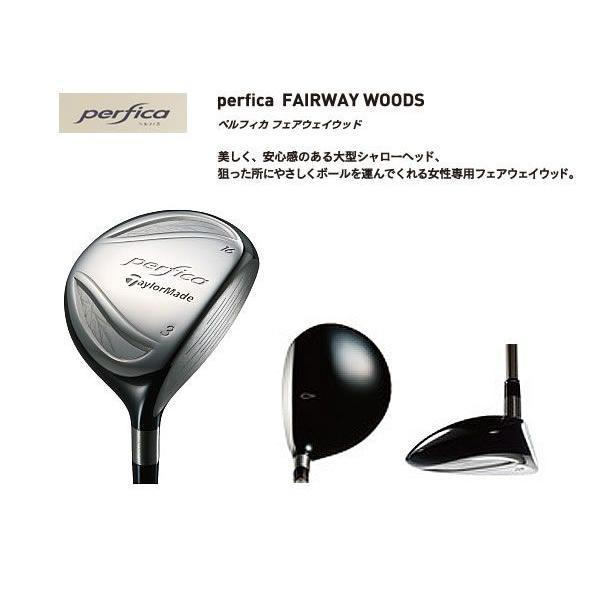 【お気にいる】 ゴルフ用品 フレックス:L] テーラーメイド ペルフィカ フェアウェイウッド #7 ペルフィカ レディース #7 [カーボン フレックス:L], アウローラ フォーマル:febf75fd --- airmodconsu.dominiotemporario.com