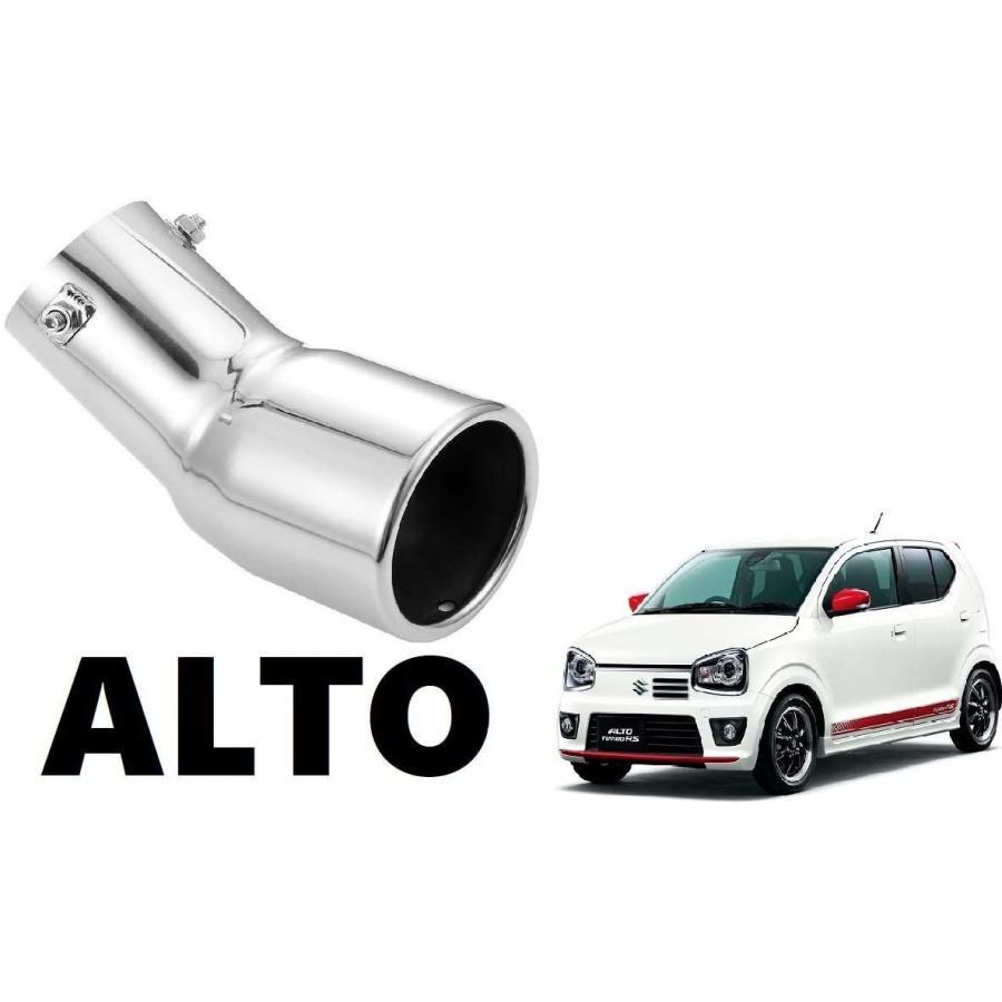 アルトワークス ターボRS HA36S 専用 マフラーカッター ALTO 図解式り付け説明取書付き H2 (シルバー)|ones-more|02