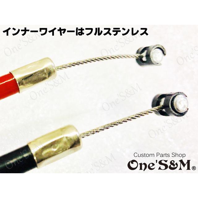 ワンズ製 オリジナル Xクラッチワイヤー2 ones-parts-shop 02