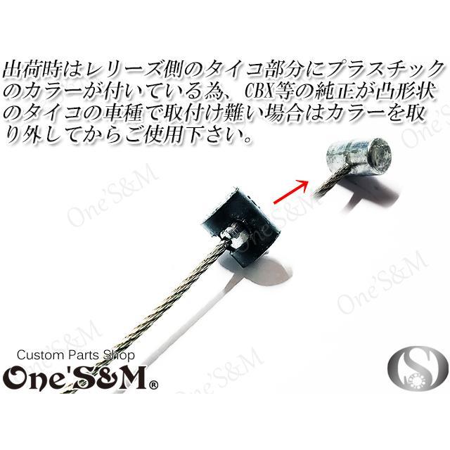 ワンズ製 オリジナル Xクラッチワイヤー2 ones-parts-shop 08