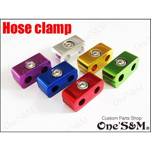 アルミ製 ホースクランプ カラー選択可能 ブレーキホース アクセルワイヤー クラッチワイヤー 等に|ones-parts-shop