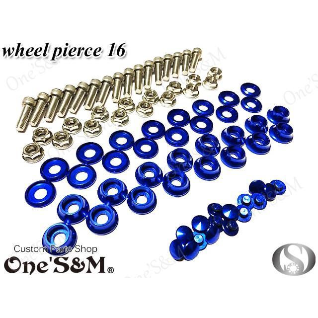 色選択可能! Gクラフト製ホイール向け! ホイールピアス 16個セット 合わせホイールのドレスアップに! [O2-11×16] ones-parts-shop 02