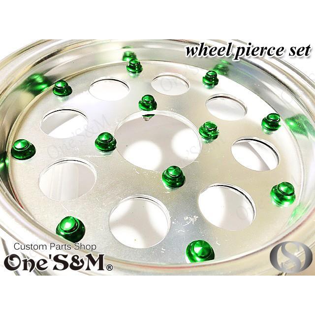 色選択可能! Gクラフト製ホイール向け! ホイールピアス 16個セット 合わせホイールのドレスアップに! [O2-11×16] ones-parts-shop 11