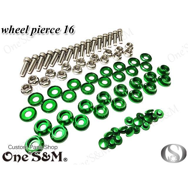 色選択可能! Gクラフト製ホイール向け! ホイールピアス 16個セット 合わせホイールのドレスアップに! [O2-11×16] ones-parts-shop 04