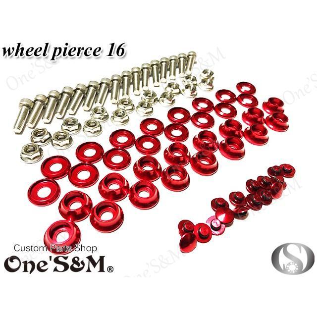 色選択可能! Gクラフト製ホイール向け! ホイールピアス 16個セット 合わせホイールのドレスアップに! [O2-11×16] ones-parts-shop 06
