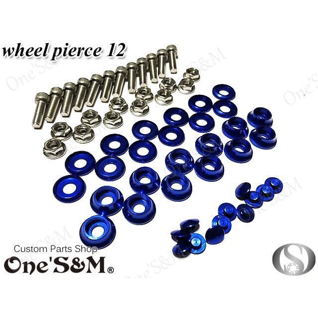 色選択可能! 社外製ホイール向け! ホイールピアス 12個セット 合わせホイールのドレスアップに![O2-11×12]|ones-parts-shop|02