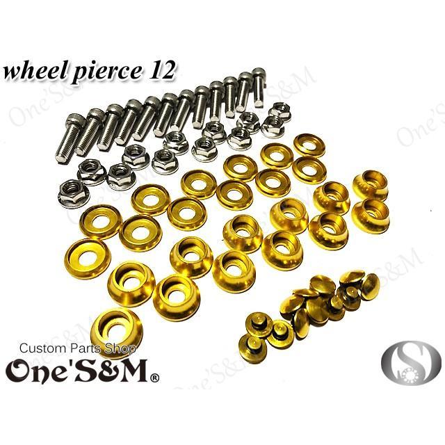色選択可能! 社外製ホイール向け! ホイールピアス 12個セット 合わせホイールのドレスアップに![O2-11×12]|ones-parts-shop|03