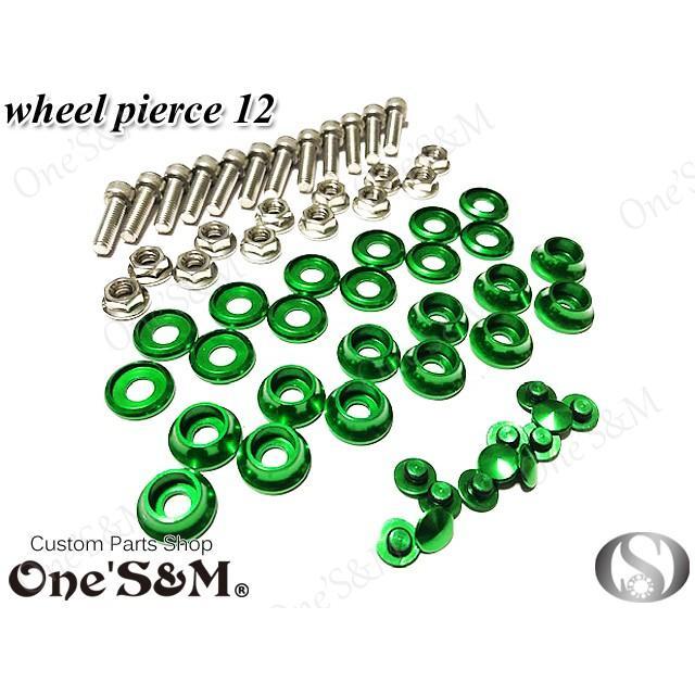 色選択可能! 社外製ホイール向け! ホイールピアス 12個セット 合わせホイールのドレスアップに![O2-11×12]|ones-parts-shop|04