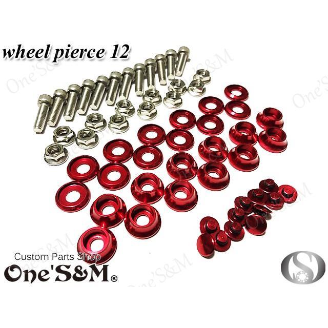 色選択可能! 社外製ホイール向け! ホイールピアス 12個セット 合わせホイールのドレスアップに![O2-11×12]|ones-parts-shop|06