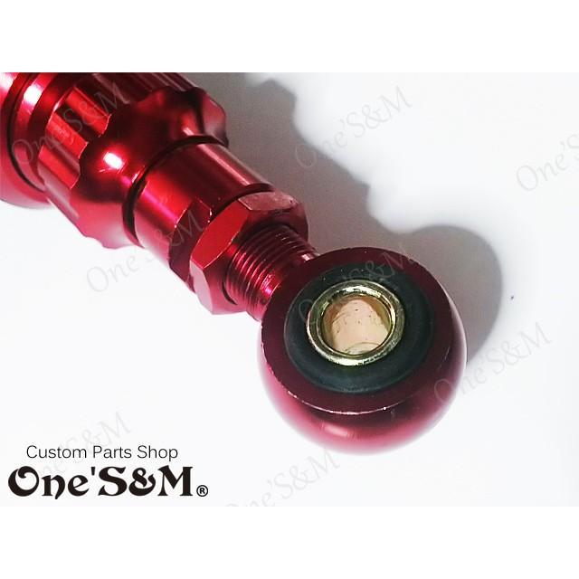 ツインタンク リアサスペンション リアショック 2本セット 車高調整アジャスター付き 320mm 330mm [P6-3]|ones-parts-shop|04